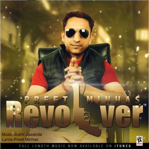Gully Boy Song Desi Jatt: Revolver - Preet Minhas