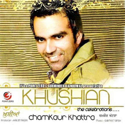 Khushian