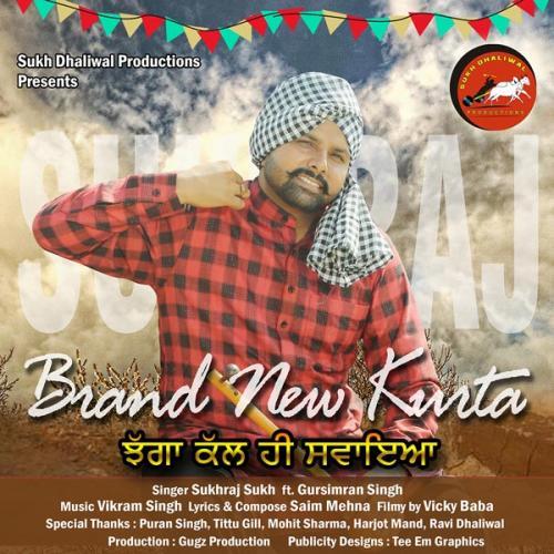 Brand New Kurta
