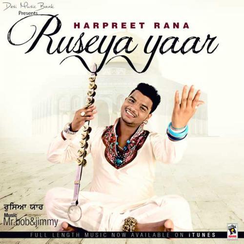 Ruseya Yaar