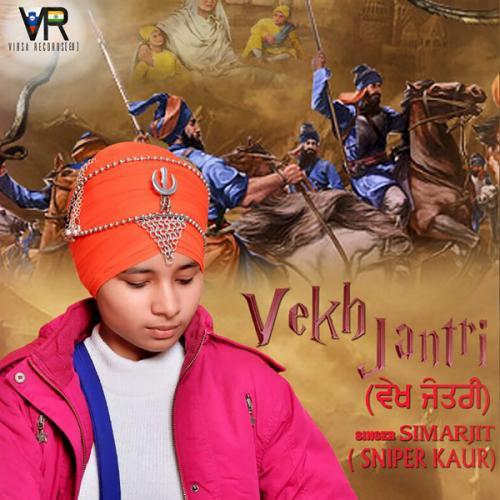 Vekh Jantri