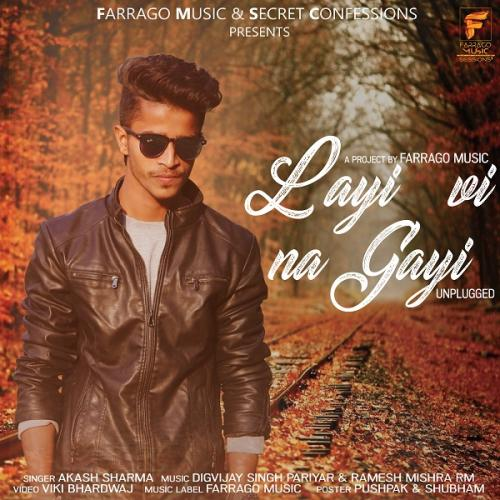 Layi Vi Na Gayi (Unplugged Cover)
