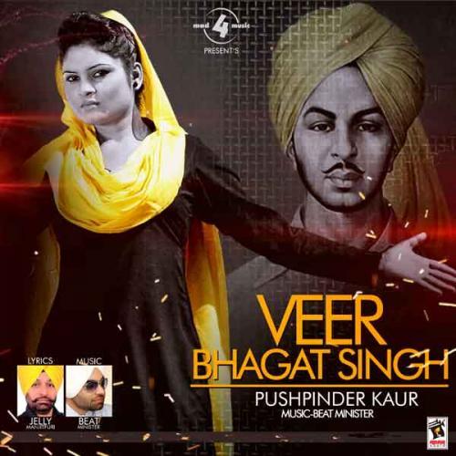 Veer Bhagat Singh