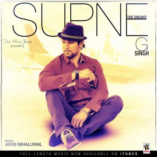 Supne (The Dreams)