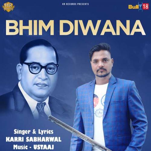Bhim Diwana