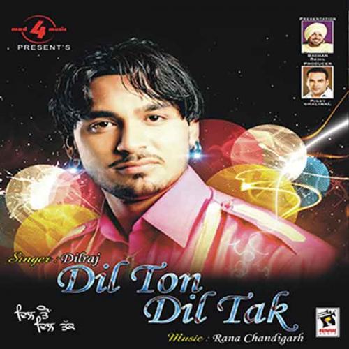Dil Ton Dil Tak
