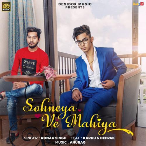 Sohneya Ve Mahiya