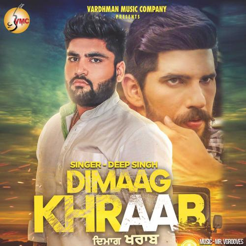 Dimaag Khraab