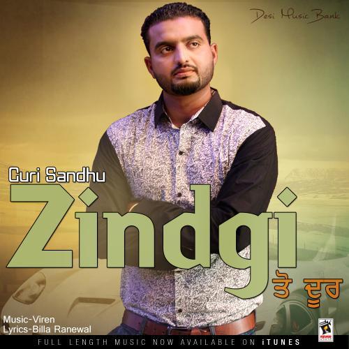 Zindgi Ton Door
