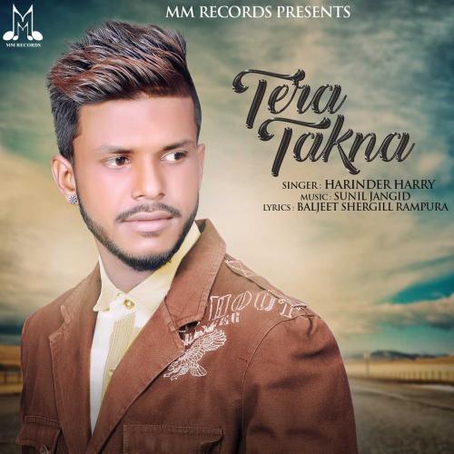 Tera Takna