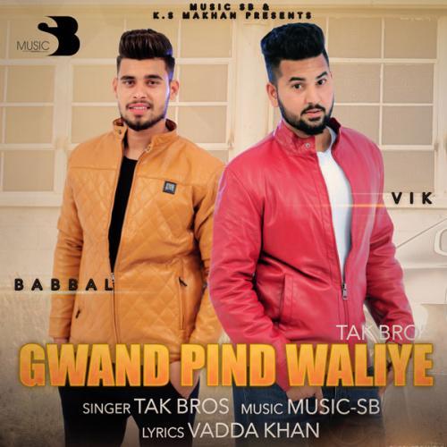 Gwand Pind Waliye