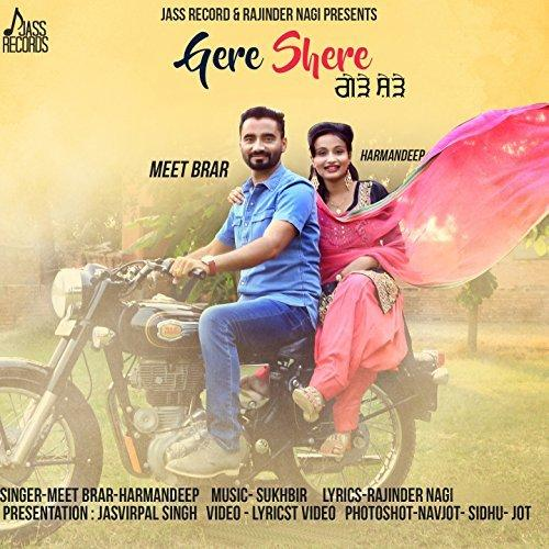 Gere Shere