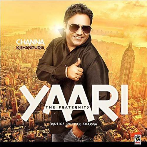 Yaari(The Close Friend)