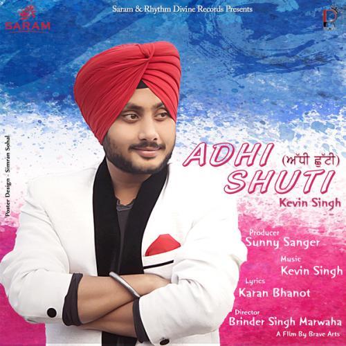 Adhi Shuti