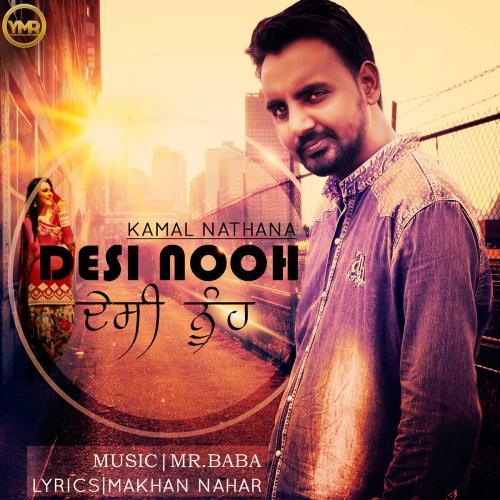 Desi Nooh
