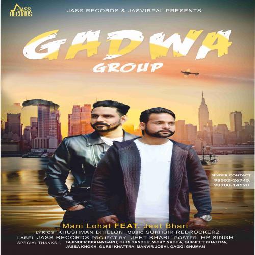 Gadwa Group