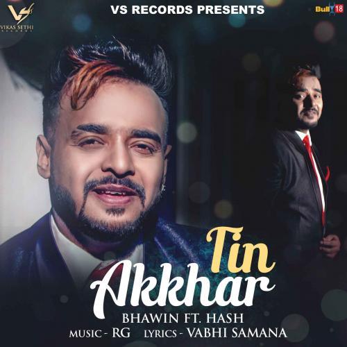 Tin Akkhar