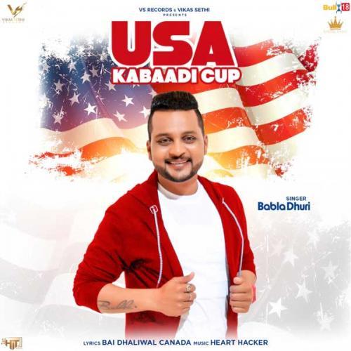 USA Kabaadi Cup