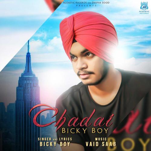 Chadai