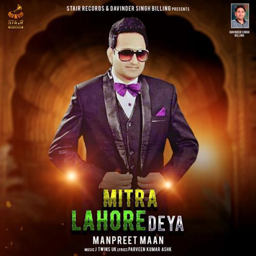 Mitra Lahore Deya