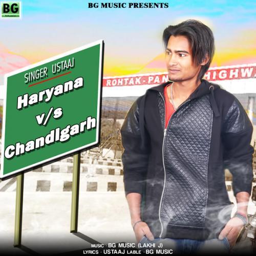Haryana Vs Chandigarh