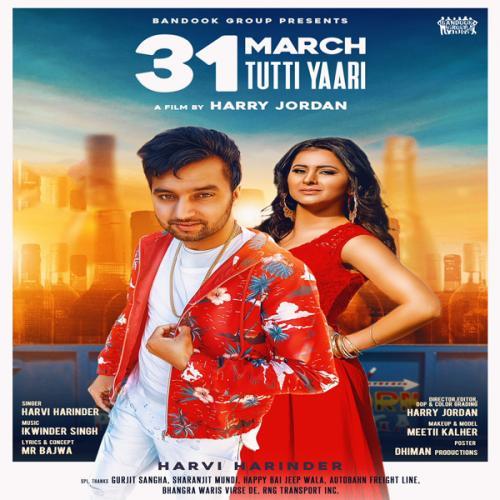 31 March Tutti Yaari