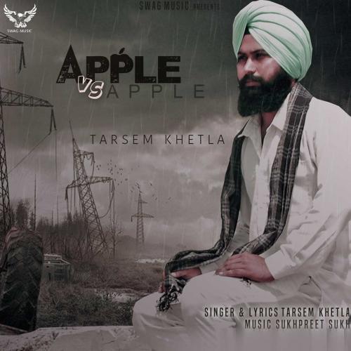 Apple Vs Apple