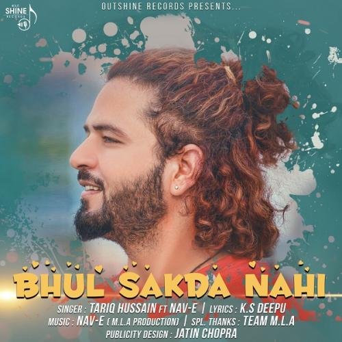 Bhul Sakda Nahi