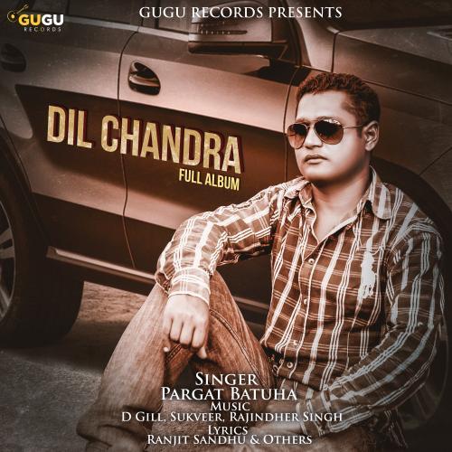 Dil Chandra