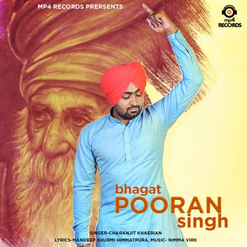 Bhagat Pooran Singh