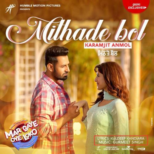 Download Song Ek Passe Tu Babbu: Play & Download Latest Punjabi Mp3 Song Mithade Bol By