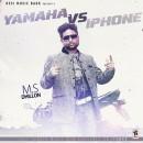 Yahma Vs iPhone