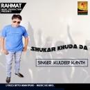Sukar Khuda Da