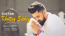 Khottey Sikkey