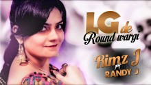 Rimz J - LG De Raund Wargi