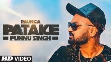Punnu Singh - Paunga...