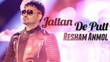 Resham Anmol -  Jattan De Putt