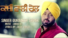 Gurbaksh Shonki - KANSHI WALI RAIL