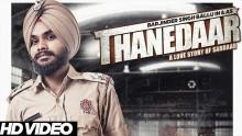 Barjinder Singh Ballu - Thanedaar