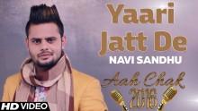 Navi Sandhu - Yaari ...