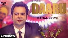Kamal Grewal - Daaru...