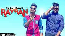 Raja Saab - Ray Ban
