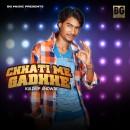 Chhati Me Gadhhe