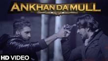 Ekam - Ankhan Da Mul...