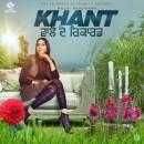 KHANT WALE DE RECORD