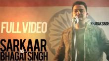 Kharak Singh - Sarkaar Vs Bhagat Si...
