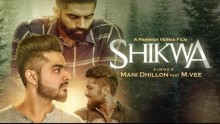 Mani Dhillon ft. M. ...