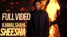 Kamal Shahi - Sheesh...