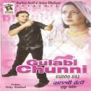 Gulabi Chunni