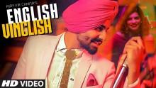 Ajayvir Chhina - English Vinglish